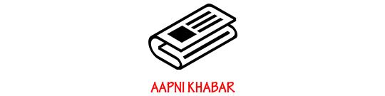 Aapni Khabar
