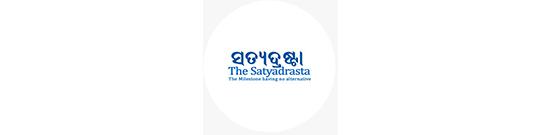 The Satyadrasta