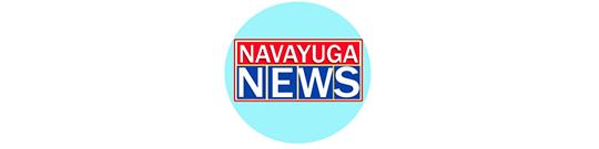Navayuga News