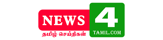 News4Tamil