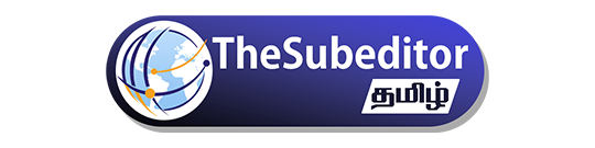 The Subeditor