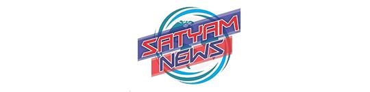 Satyam NEWS