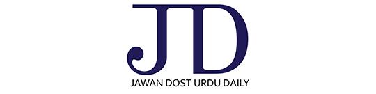 Jawan Dost