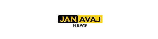 Jan Avaj News