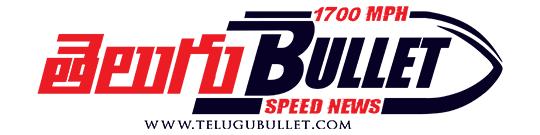 తెలుగు Bullet