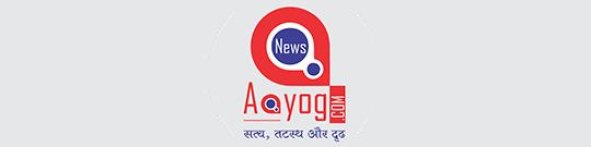 News Aayog