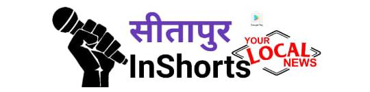 Sitapur Inshort Local News