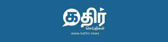 Kathir News