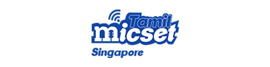 Tamil Micset