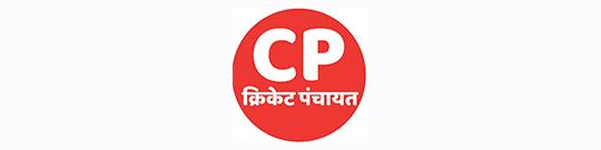 Cricket Panchayat