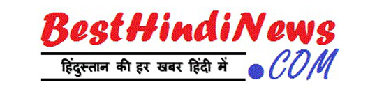 Best Hindi News