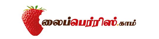 Lifeberrys Tamil