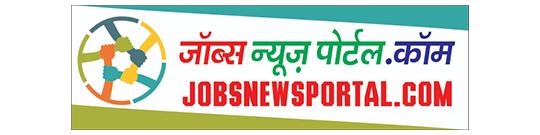 Jobs News Portal