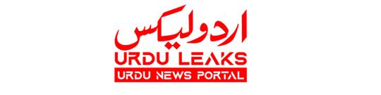 Urdu Leaks